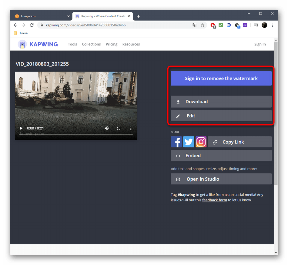 Скачивание видео после наложения фильтров через онлайн-сервис Kapwing