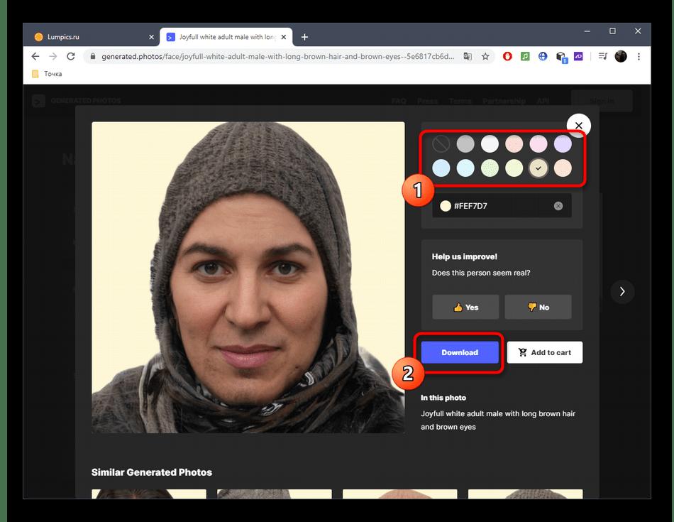 Сохранение фото после выбора через онлайн-сервис Generated Photos