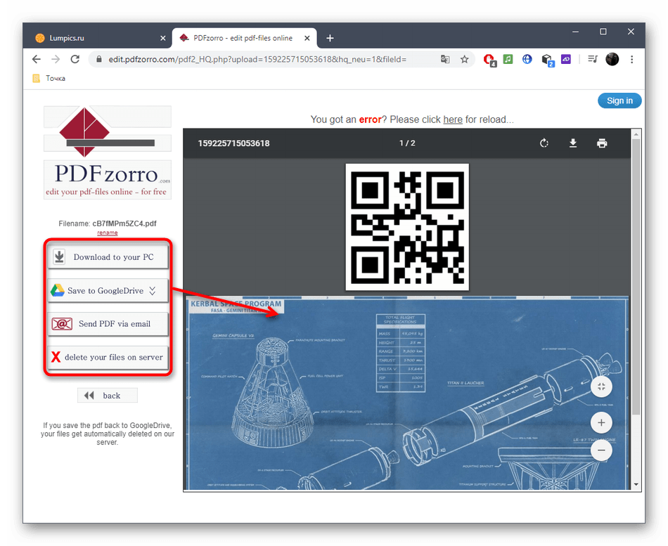 Сохранение многостраничного PDF-файла через онлайн-сервис PDFzorro
