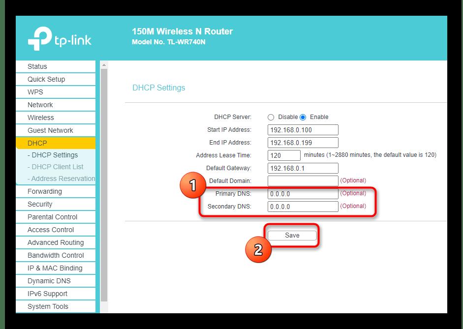 Сохранение настроек роутера для решения проблемы DHCP не включен на сетевом адаптере Ethernet в Windows 10
