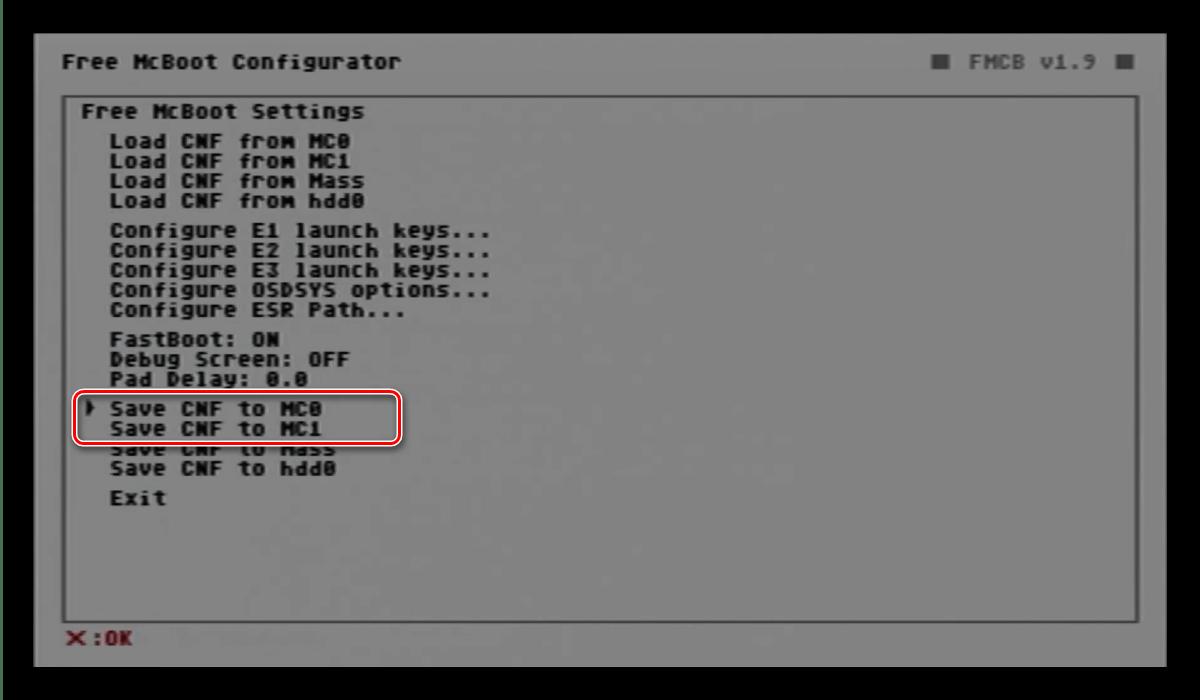 Сохранить настройку FMCBoot для запуска игр с USB накопителя на PlayStation 2