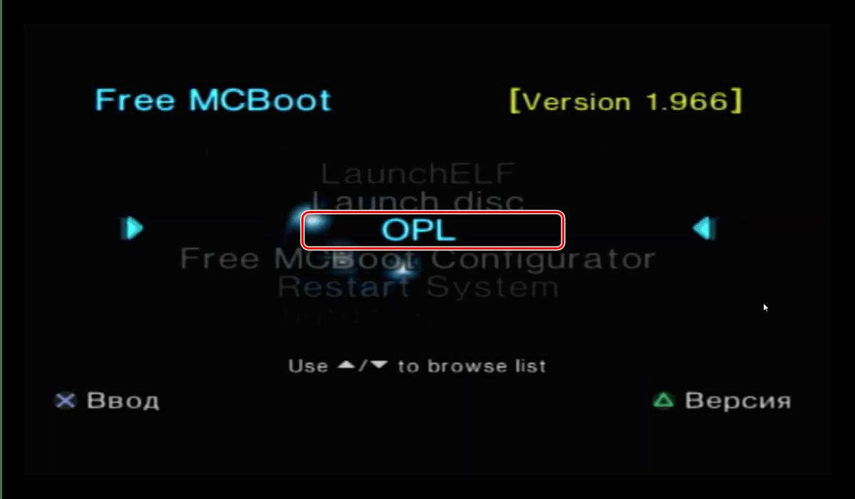 Старт OPL для запуска игр с USB накопителя на PlayStation 2