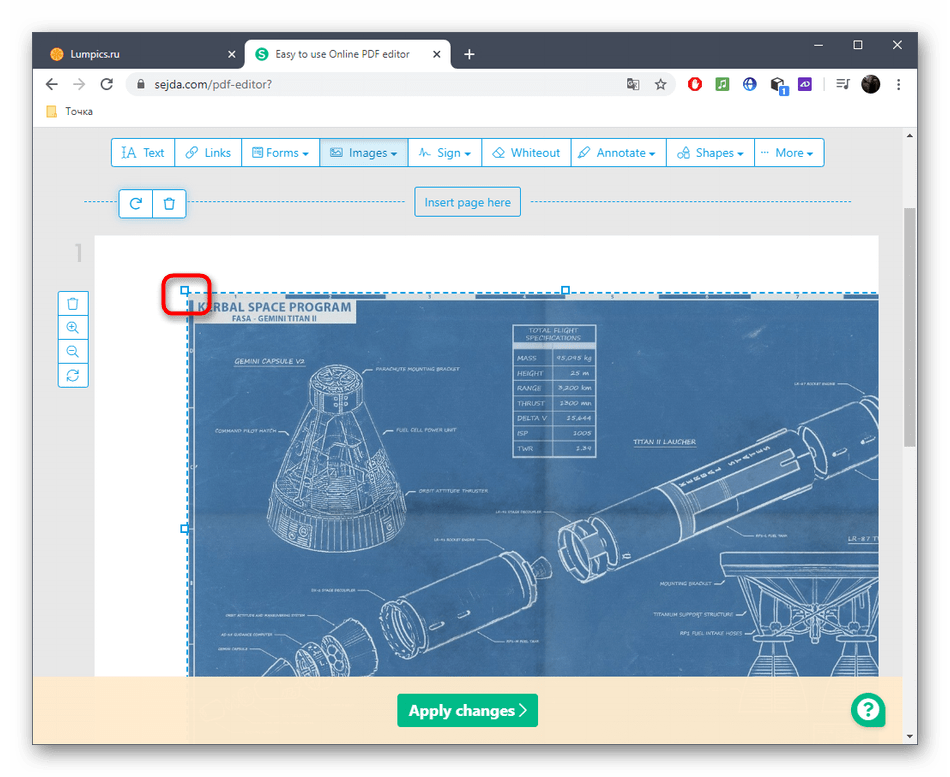 Трансформирование изображений для многостраничного PDF-файла через онлайн-сервис Sejda