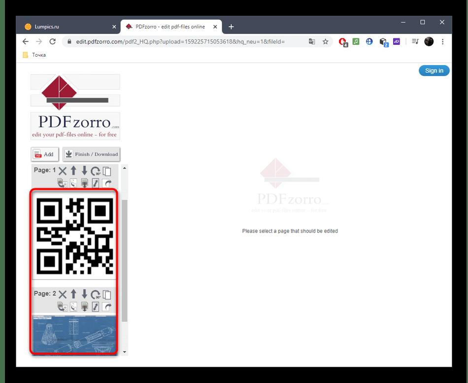 Успешное добавление нового листа многостраничного PDF-файла через онлайн-сервис PDFzorro