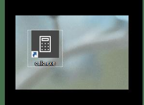 Успешное ручное создание ярлыка калькулятора в Windows 10