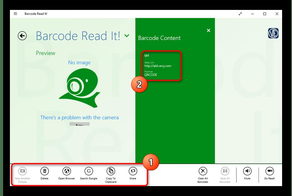 Успешное сканирование кода через программу Barcode Read It! в Windows 10