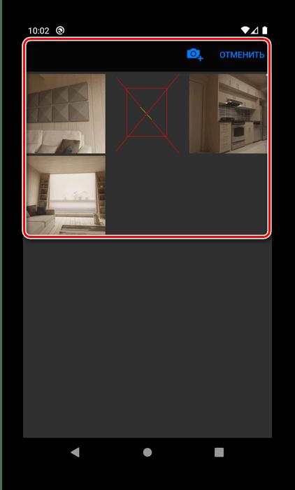 Установить снимок для добавления к проекту в приложении для создания эдитов Cute Cut