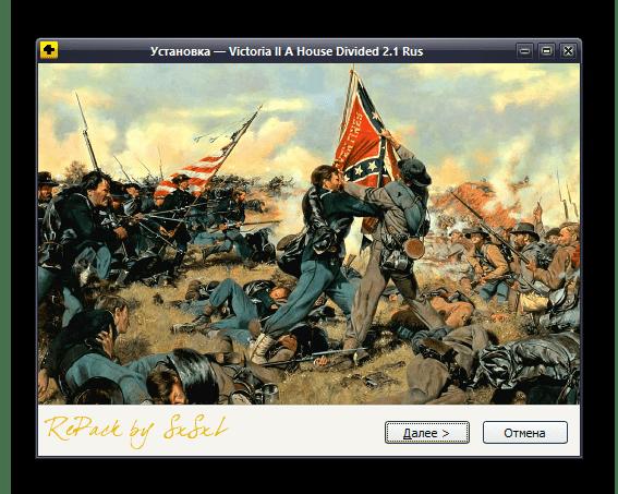 Установка игры после монтирования образа через стандартное средство Windows 10