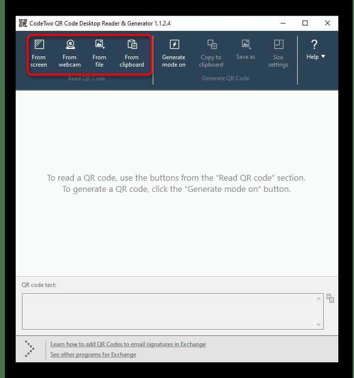 Варианты сканирования кодов через программу CodeTwo QR Code Desktop Reader & Generator