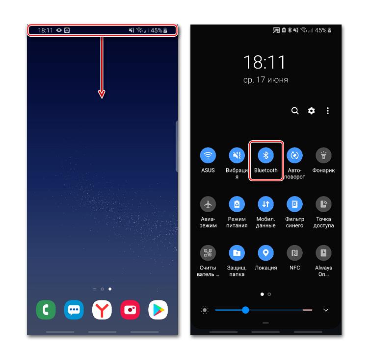 Включение Bluetooth из панели уведомлений
