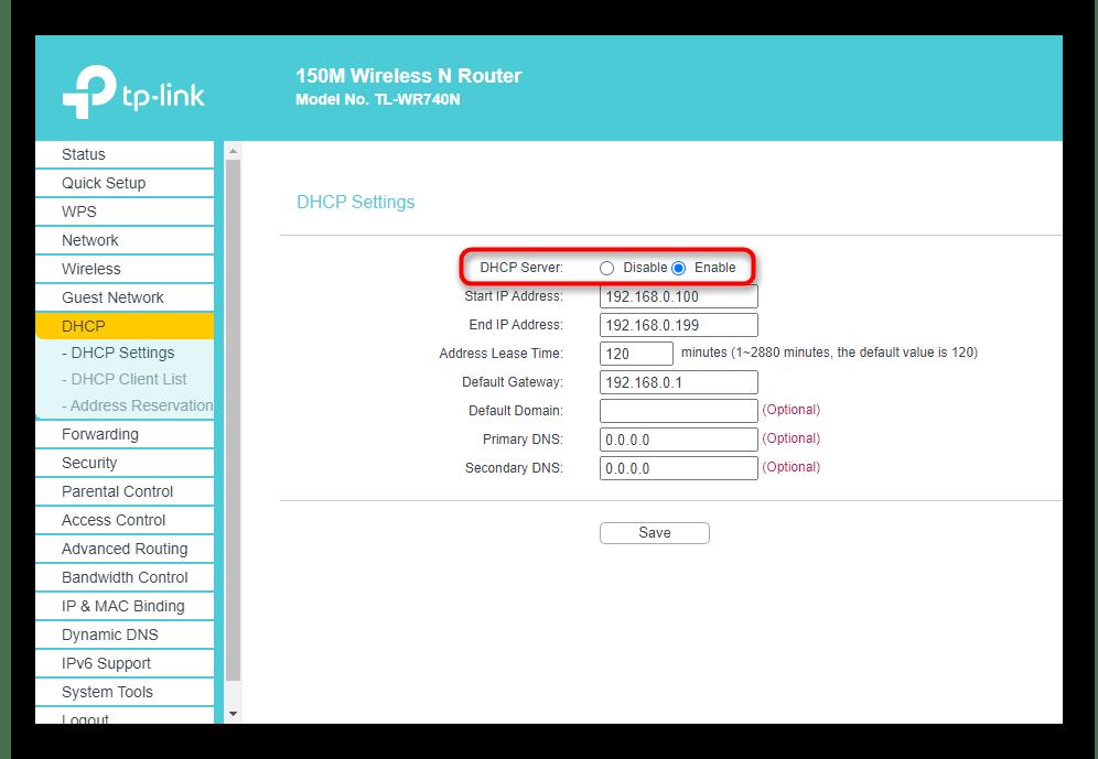 Включение функции в роутере для решения проблемы DHCP не включен на сетевом адаптере Ethernet в Windows 10