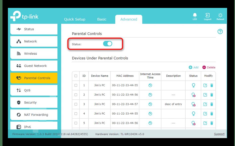 Включение родительского контроля в веб-интерфейсе роутера для блокировки сайтов на компьютере