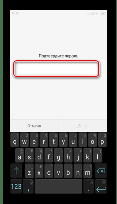 Введите пароль от телефона для просмотра сохраненных паролей в мобильной версии Android Google Smart Lock