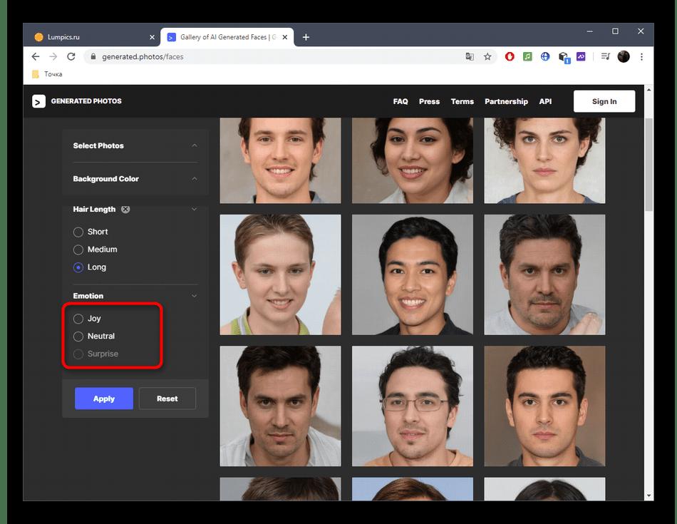 Выбор эмоций человека на фото через онлайн-сервис Generated Photos