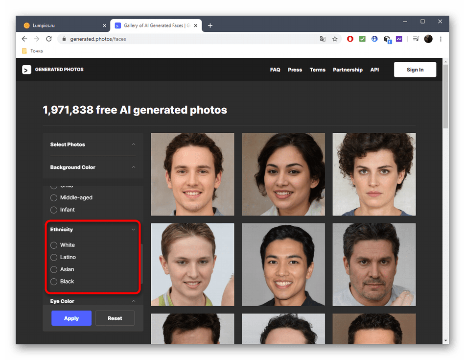 Выбор этнической принадлежности человека на фото через онлайн-сервис Generated Photos