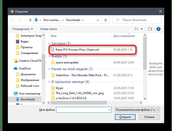 Выбор файлов для конвертирования XML в PDF через онлайн-сервис PDFCandy