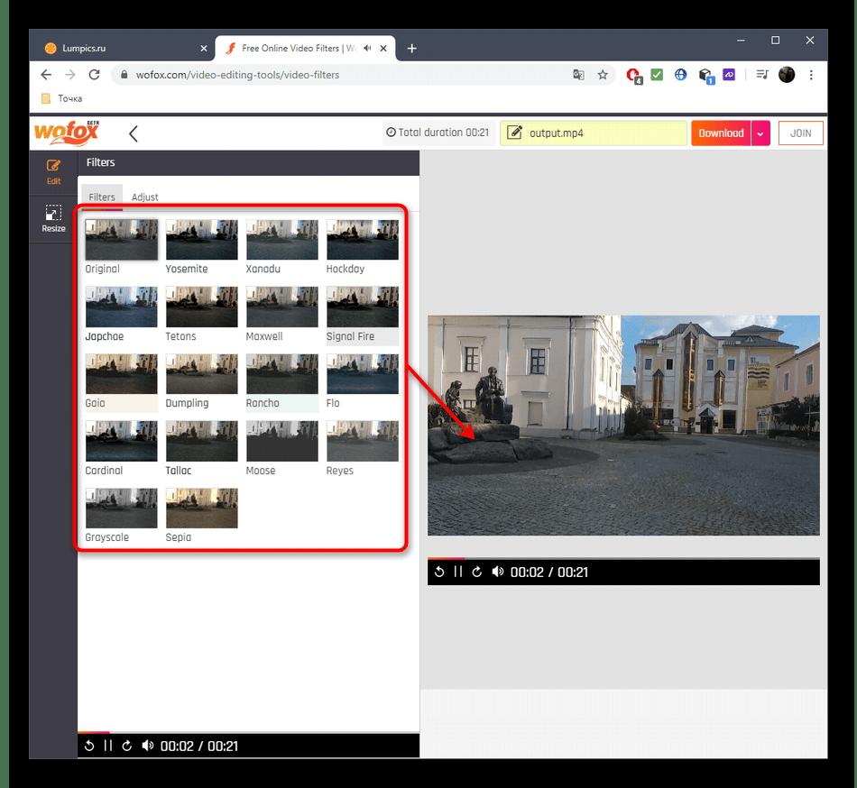 Выбор фильтра для наложения на видео через онлайн-сервис WoFox