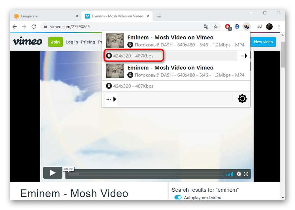 Выбор формата ролика через Video DownloadHelper для скачивания видео с Vimeo