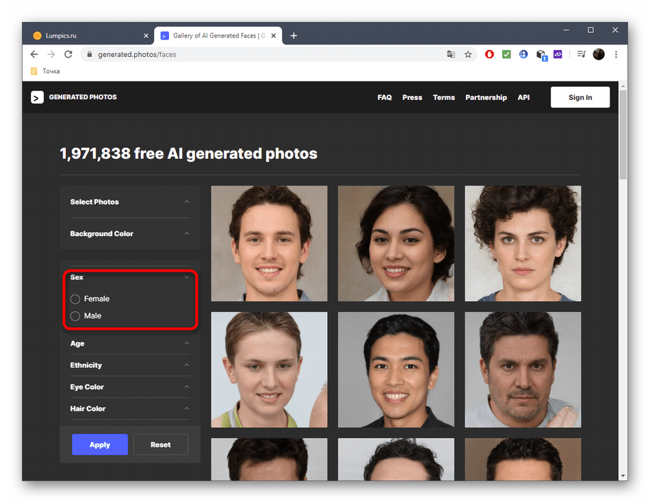 Выбор пола для подбора лица на фото через онлайн-сервис Generated Photos
