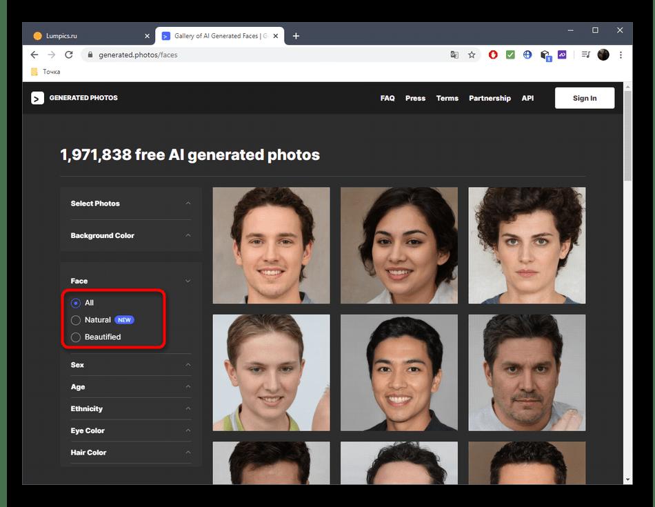 Выбор типа фото лица человека через онлайн-сервис Generated Photos