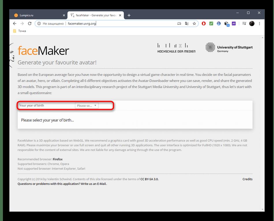 Выбор возраста перед началом работы с онлайн-сервисом FaceMaker