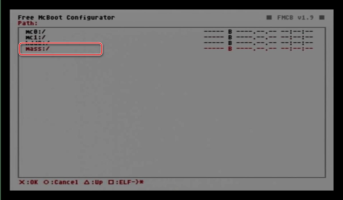 Выбрать флешку для настройки запуска игр с USB накопителя на PlayStation 2