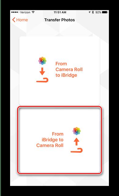 Выбрать перенос фото в Leef IBridge для перемещения фото с флешки на телефон