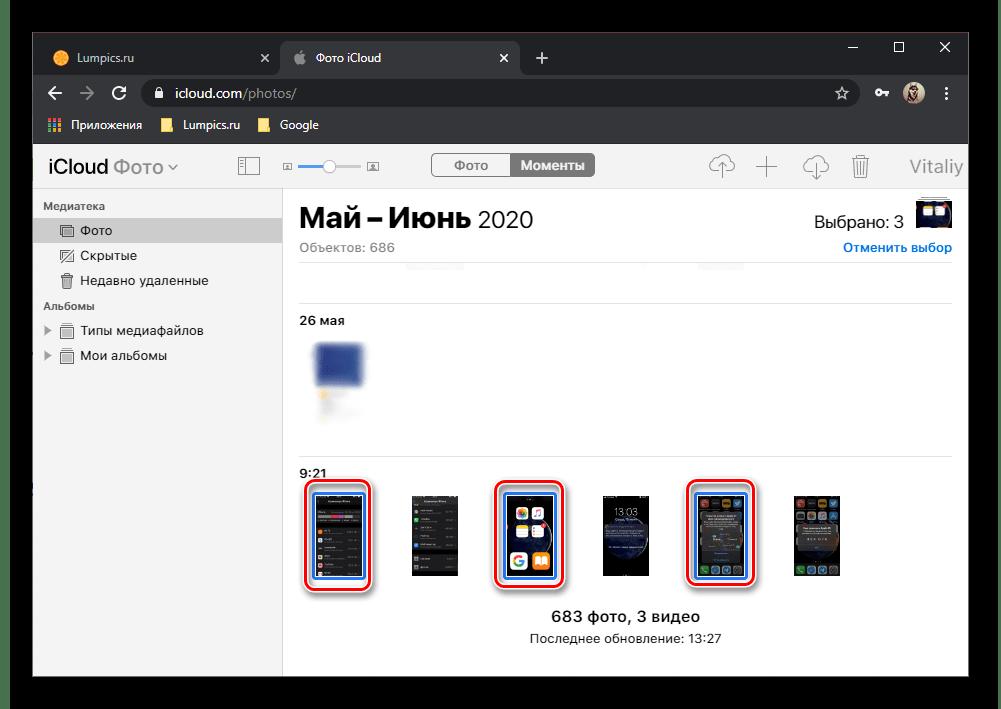 Выделение отдельных фотографий в iCloud в браузере на ПК