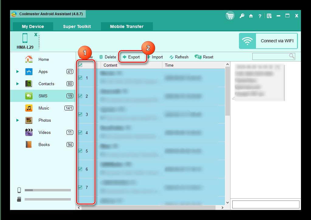 Выделение сообщений в Coolmuster Android Assistant для сохранения SMS с Android на компьютер