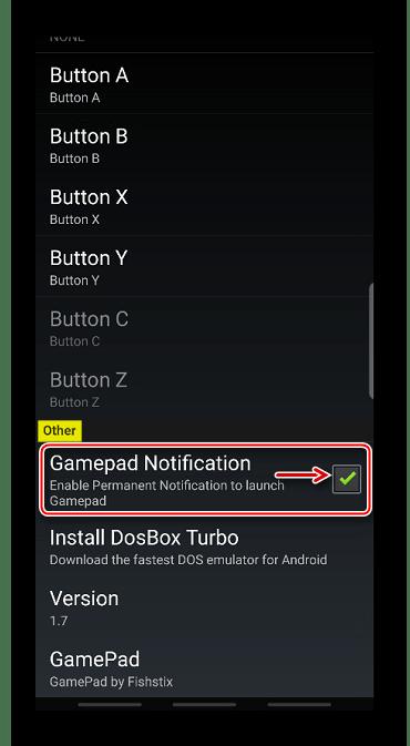 Закрепление Gamepad в области уведомлений смартфона