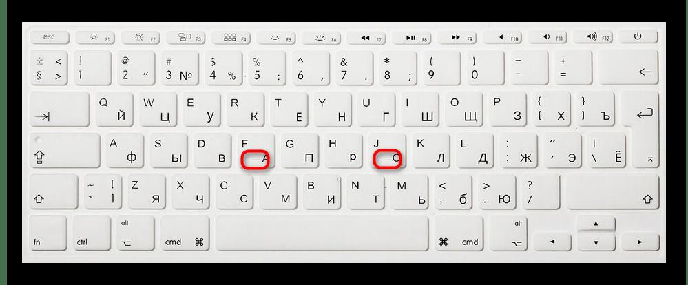 Засечки на клавишах клавиатуры для десятипальцевой печати