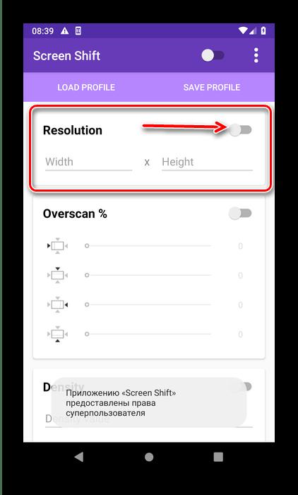 Активировать настройки для смены разрешения на Android посредством сторонней программы