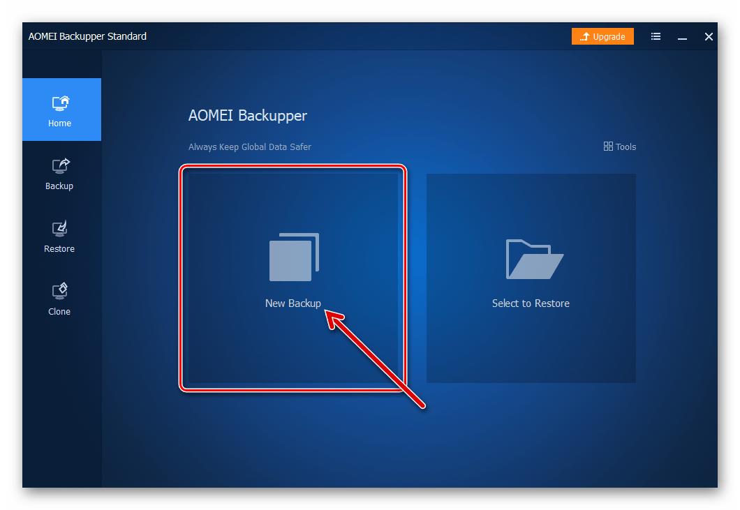 AOMEI Backupper Standard блок New Backup в главном окне программы