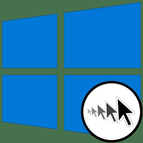 Дергается сам по себе курсор мыши в Windows 10