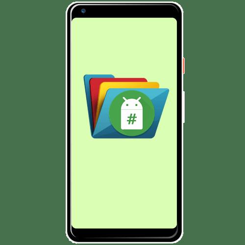 файловые менеджеры с рут правами для андроид