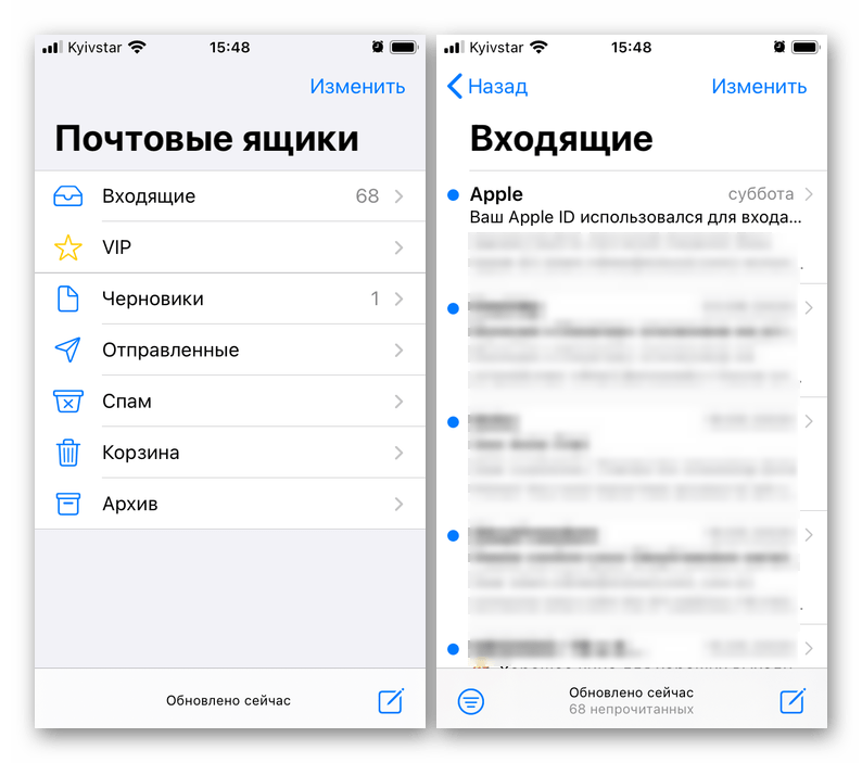 Интерфейс приложения Почта на iPhone