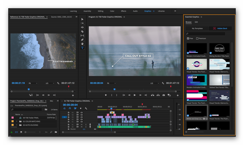 Использование программного обеспечения Adobe Premiere Pro для склейки видео