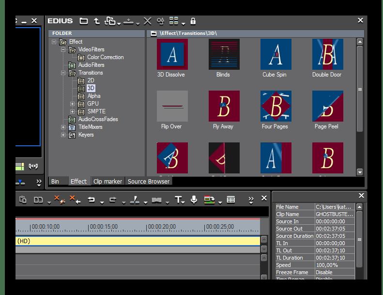 Использование программного обеспечения EDIUS Pro для склейки видео