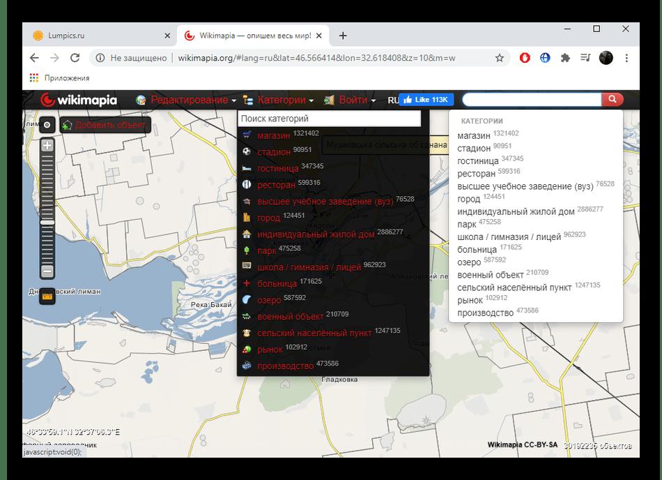 Использование сервиса Wikimapia для определения места по фото