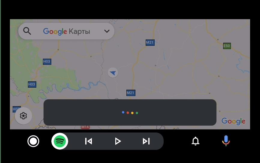 Использовать голосовой ввод на головном устройстве машины для прокладки маршрута через Android Auto