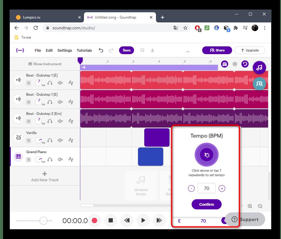 Изменение темпа композиции при создании трека в стиле дабстеп через онлайн-сервис SoundTrap