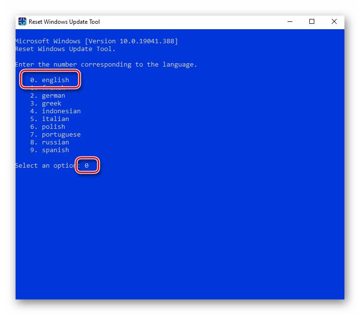Изменение языка в утилите Reset Windows Update Tool в Windows 10