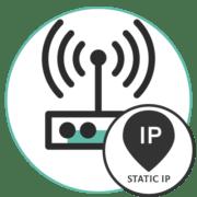 Как из динамического IP сделать статический IP