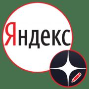 Как написать статью в Яндекс.Дзен