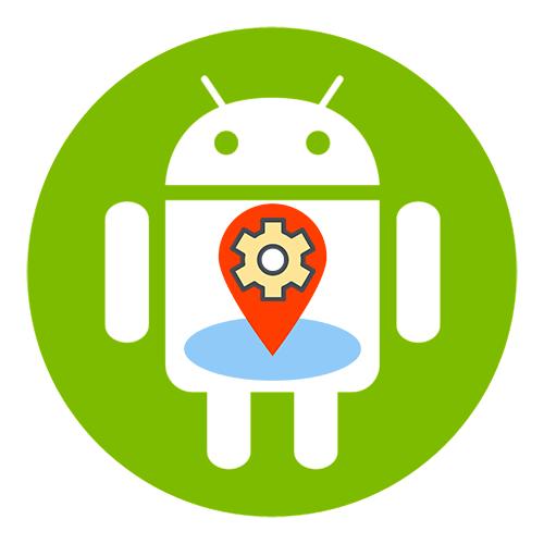 Как настроить геолокацию на Андроид