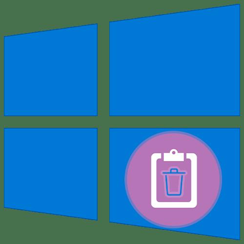 Как очистить буфер обмена на компьютере с Windows 10