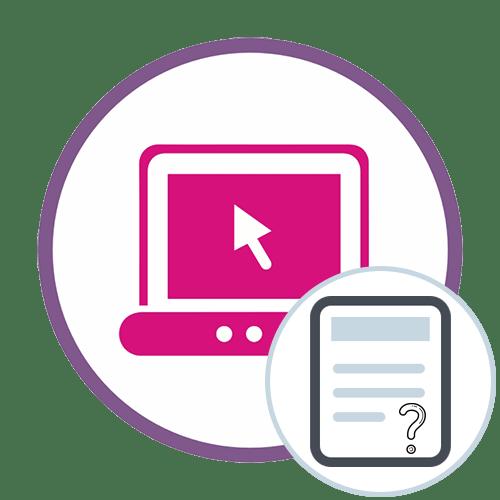 Как определить формат файла онлайн