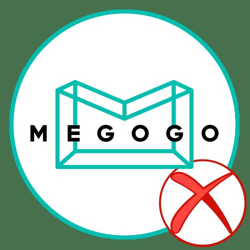Как отключить подписку на Мегого