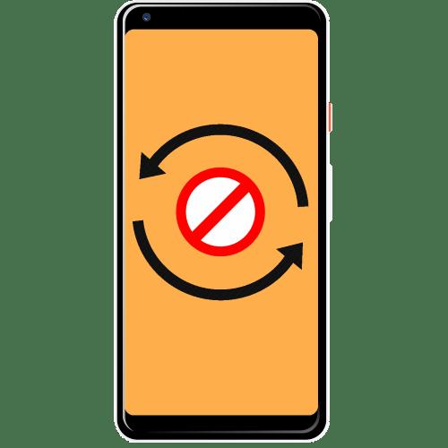 как перезагрузить андроид без кнопки
