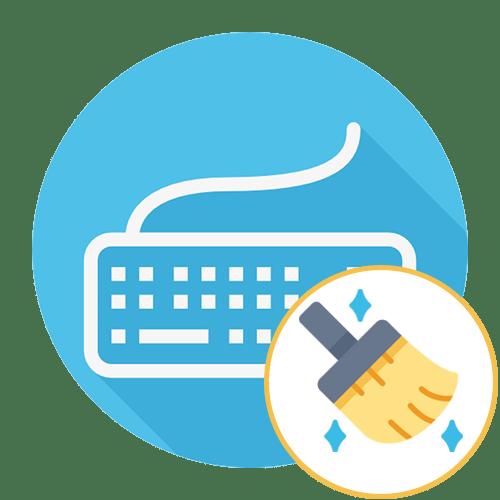 Как почистить механическую клавиатуру